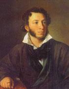 2. Пушкин Александр