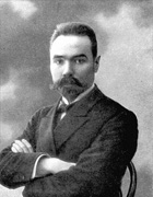 Брюсов Валерий